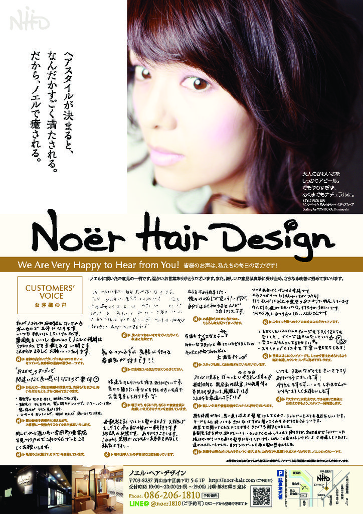 A3_flyer_290301_004-1のサムネイル
